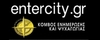 Entercity.gr Portal