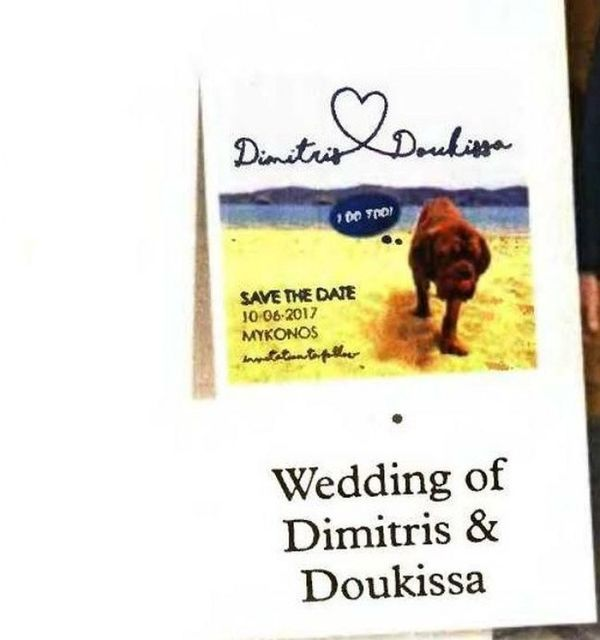 doukissa nomikou wedding mail